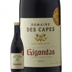 GIGONDAS DES CAPES 2016...